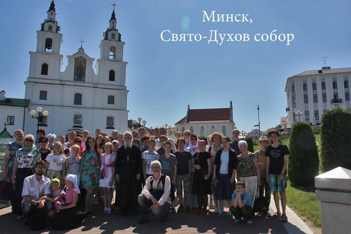 Звенигородский Успенский собор. Поездка в Белую Русь. IMG_5811