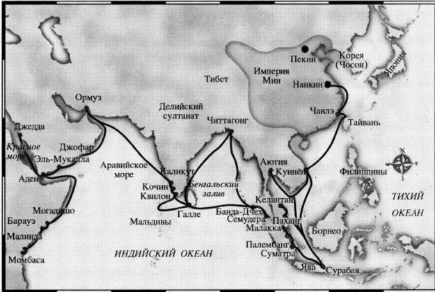 карта путешествий посланников императора Чжу Ди Мин