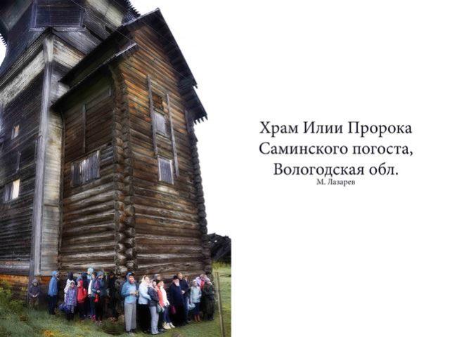 Звенигородский Успенский собор. Кругосветка вокруг Онего. 2017. DSC_0371а