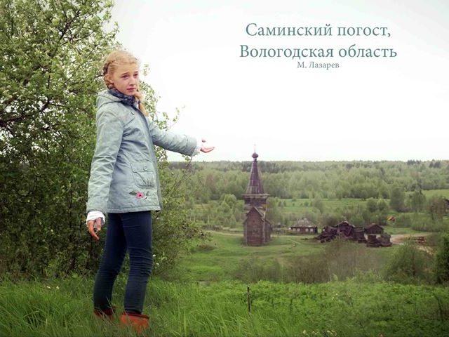 Звенигородский Успенский собор. Кругосветка вокруг Онего. 2017. DSC_0443