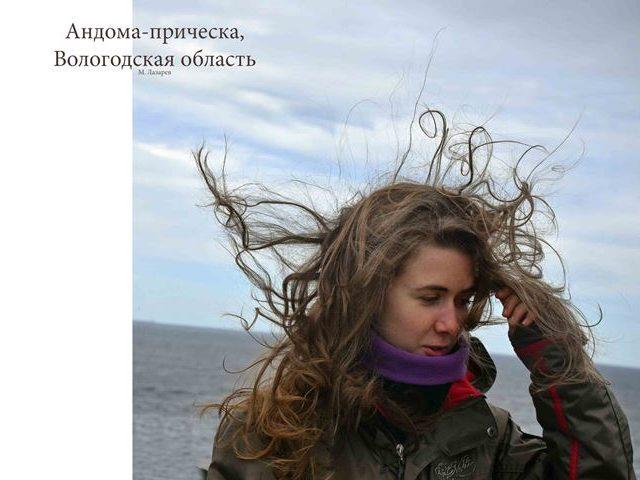 Звенигородский Успенский собор. Кругосветка вокруг Онего. 2017. DSC_0535