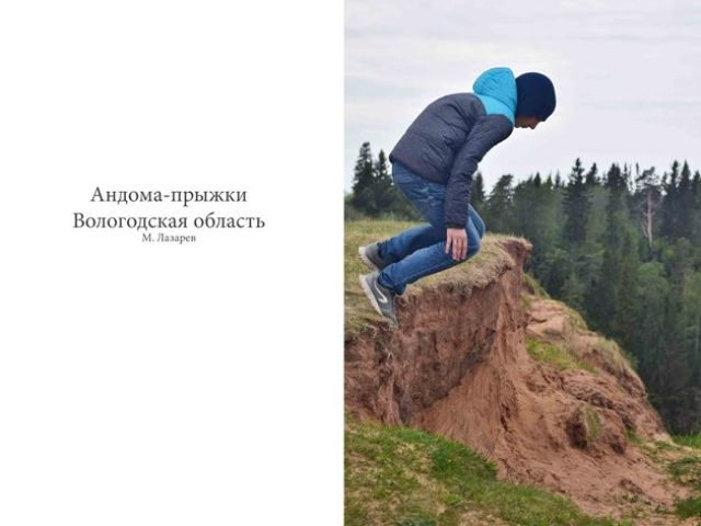 Звенигородский Успенский собор. Кругосветка вокруг Онего. 2017. DSC_0569а
