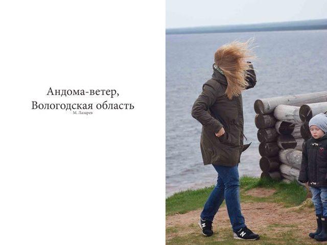 Звенигородский Успенский собор. Кругосветка вокруг Онего. 2017. DSC_0597а