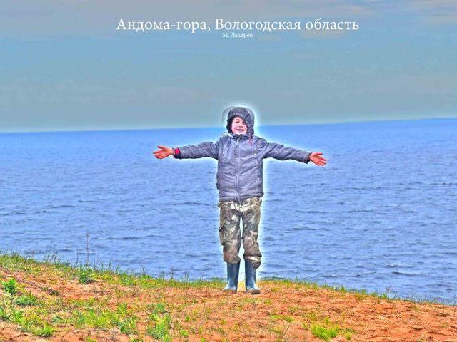 Звенигородский Успенский собор. Кругосветка вокруг Онего. 2017. DSC_0742