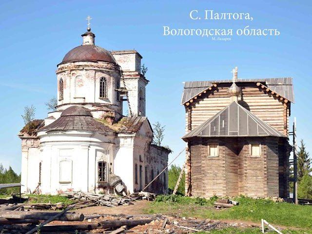 Звенигородский Успенский собор. Кругосветка вокруг Онего. 2017. DSC_0774