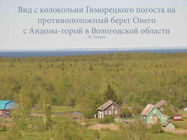 Звенигородский Успенский собор. Кругосветка вокруг Онего. 2017. DSC_1100 (117)