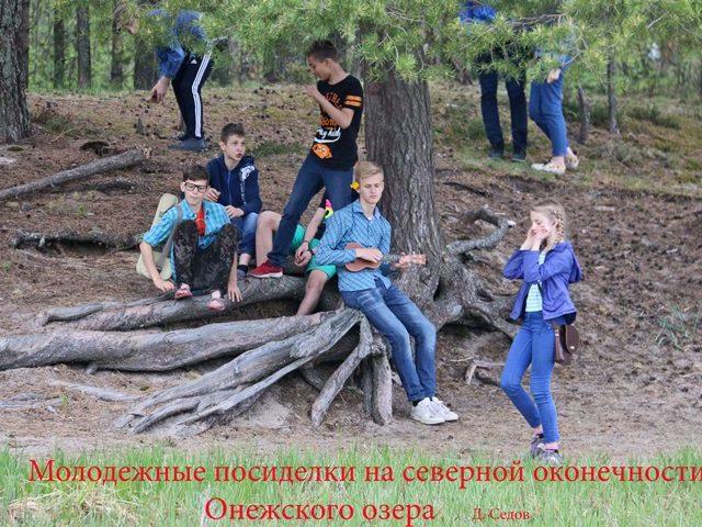 Звенигородский Успенский собор. Кругосветка вокруг Онего. 2017. IMG_1871