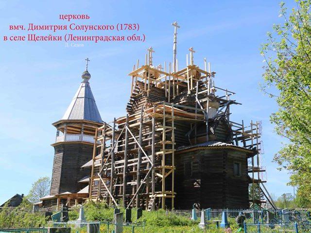 Звенигородский Успенский собор. Кругосветка вокруг Онего. 2017. IMG_2294