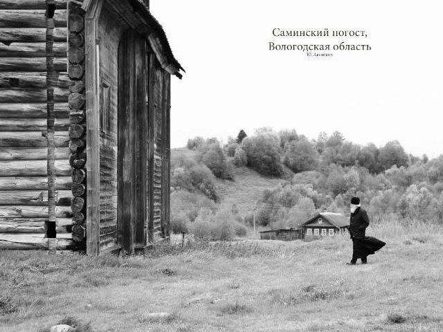 Звенигородский Успенский собор. Кругосветка вокруг Онего. 2017. IMG_7512