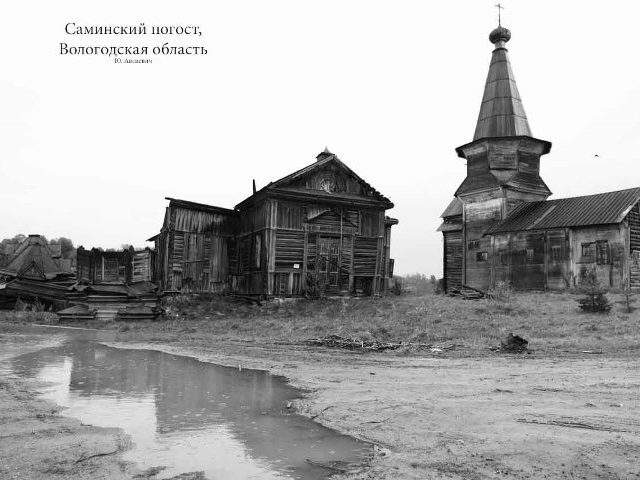 Звенигородский Успенский собор. Кругосветка вокруг Онего. 2017. IMG_7514