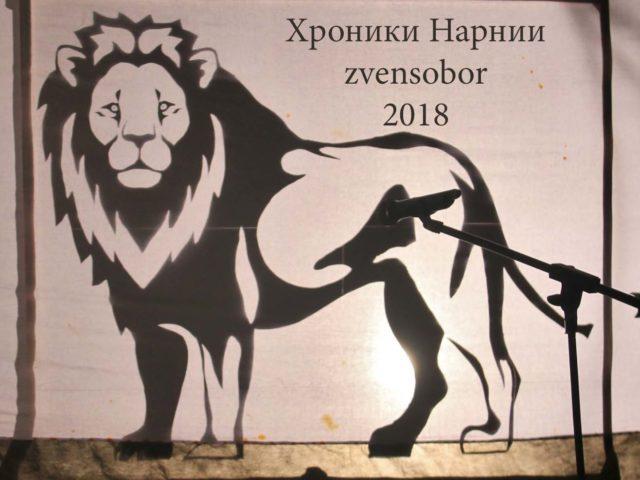 Звенигородский Успенский собор. Рождество 2018. IMG_5441