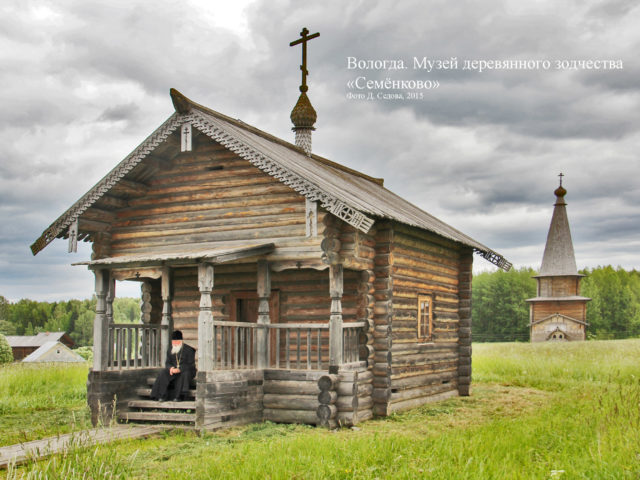 archimandrit_ieronim_karpov. IMG_0239а