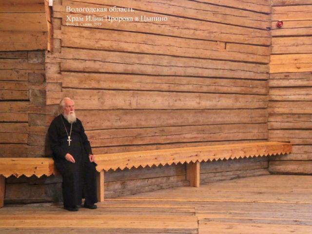 archimandrit_ieronim_karpov. IMG_0240а