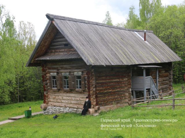 archimandrit_ieronim_karpov. IMG_0537а