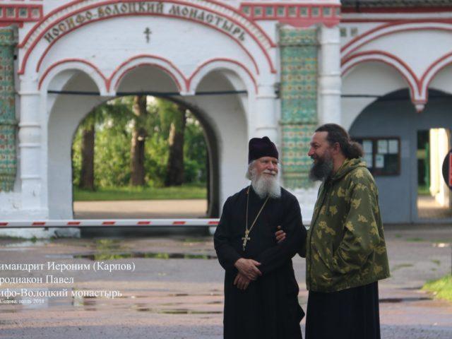 archimandrit_ieronim_karpov. IMG_1254а