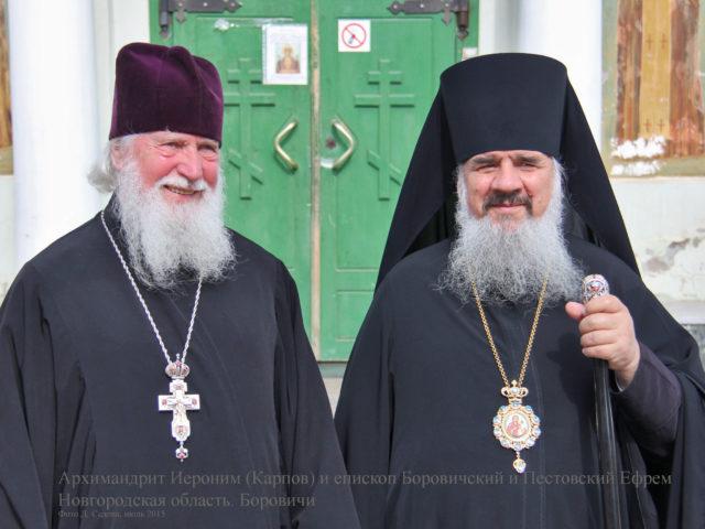 archimandrit_ieronim_karpov. IMG_1327а