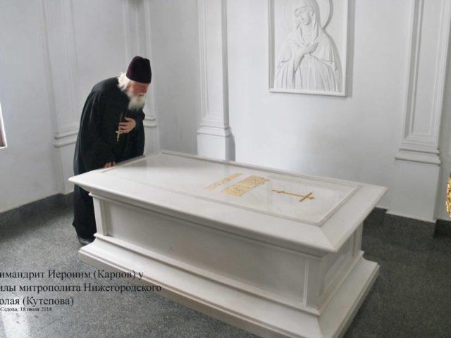 archimandrit_ieronim_karpov. IMG_1759а